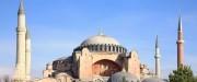 İstanbul Şehir İçi Antik Tur